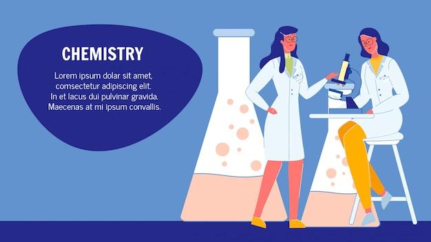 Modelo de banner web plana de química com espaço de texto Vetor Premium