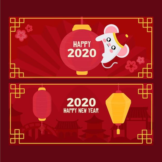 Modelo de banners de ano novo chinês de design plano Vetor grátis
