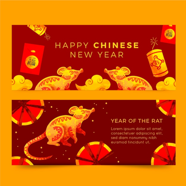 Modelo de banners de ano novo chinês dourado Vetor grátis