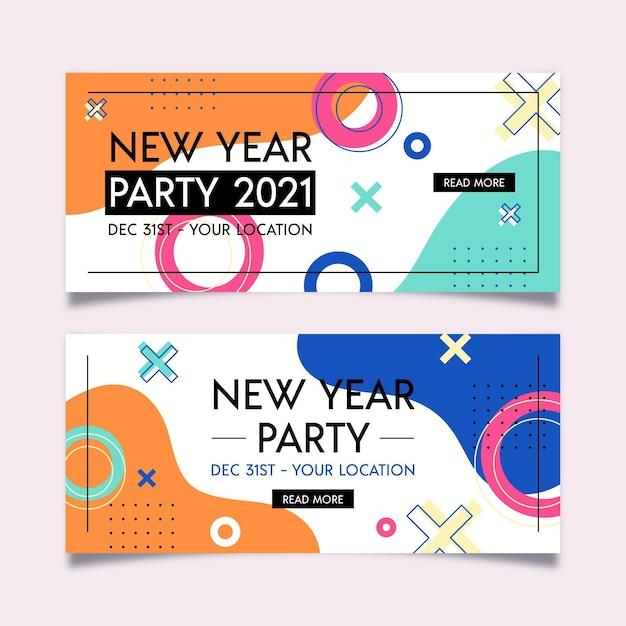 Modelo de banners de festa de ano novo 2021 de design plano Vetor grátis