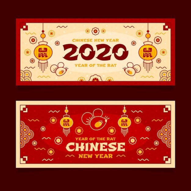 Modelo de banners de mão desenhada ano novo chinês Vetor grátis