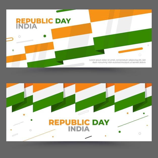 Modelo de banners do dia da república indiana de design plano Vetor grátis