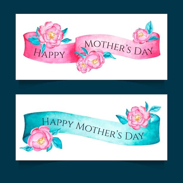 Modelo de banners do dia das mães em aquarela Vetor grátis