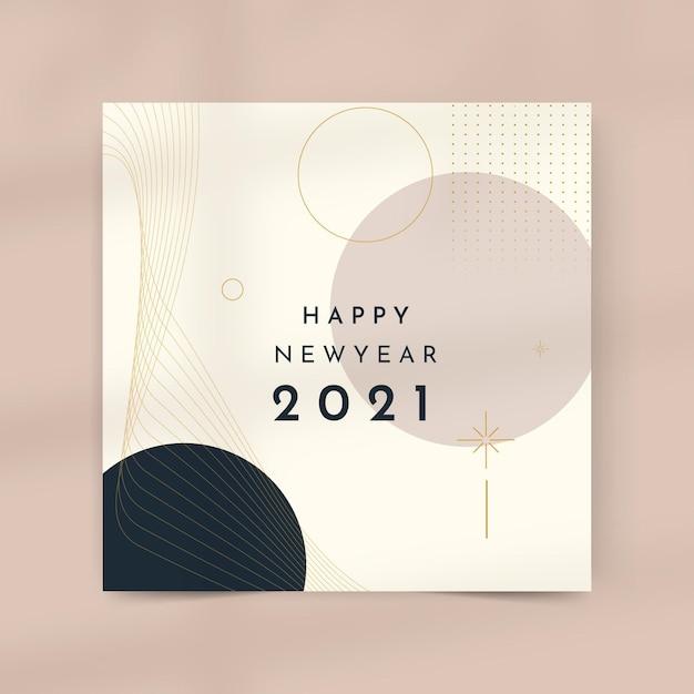 Modelo de cartão de ano novo Vetor grátis