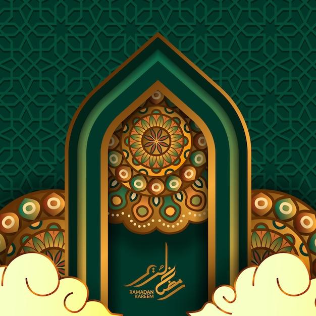 Modelo de cartão de evento islâmico Vetor Premium