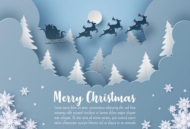 Modelo de cartão de feliz natal com papai noel e renas voando no céu Vetor Premium