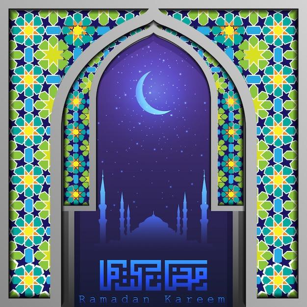 Modelo de cartão de saudação de ramadan kareem caligrafia árabe Vetor Premium