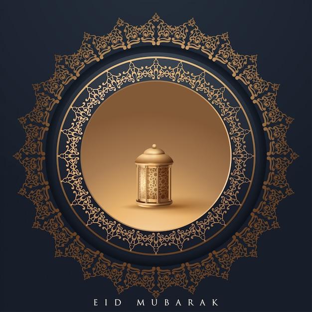 Modelo de cartão de saudação vector design islâmico para eid mubarak Vetor Premium