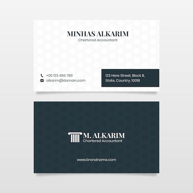 Modelo de cartão-de-visita - estilo legal da firma de advocacia Vetor Premium