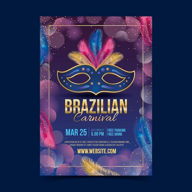 Modelo de cartaz de carnaval brasileiro realista Vetor grátis