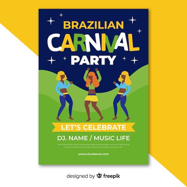 Modelo de cartaz de festa de carnaval de pessoas dançando Vetor grátis