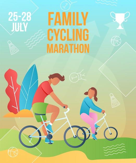 Modelo de cartaz de maratona de ciclismo de família. personagens planas de desenhos animados de gradiente Vetor Premium