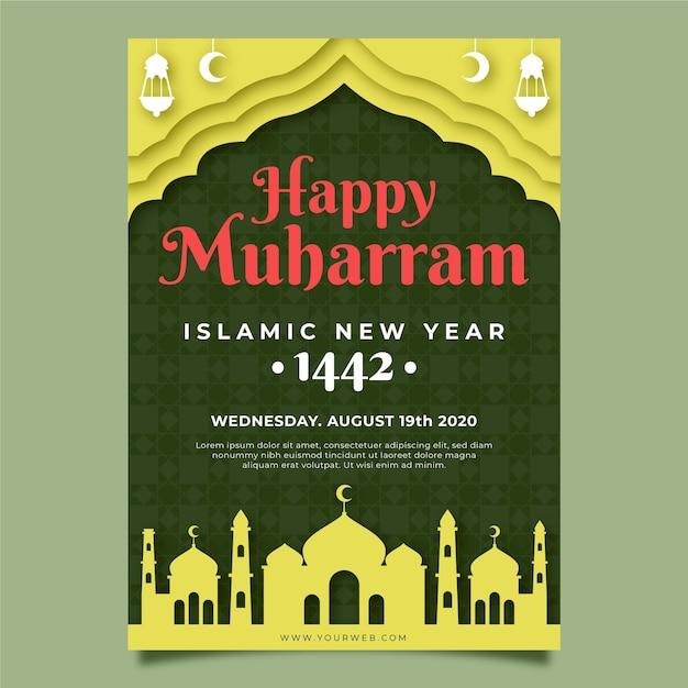 Modelo de cartaz do ano novo islâmico de estilo de papel Vetor grátis