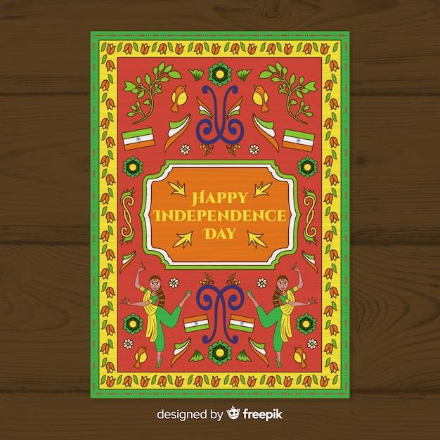 Modelo de cartaz do dia da independência em estilo de arte indiana Vetor grátis