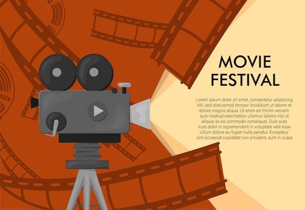 Modelo de cartaz do festival internacional de cinema de estilo retro. fundo laranja e cores pretas. cartaz do festival de cinema. carretel e câmera de cinema. modelo de banner ou cartaz do filme em cores retrô. Vetor Premium