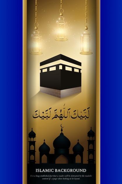 Modelo de cartaz - real hajj mabroor Vetor Premium