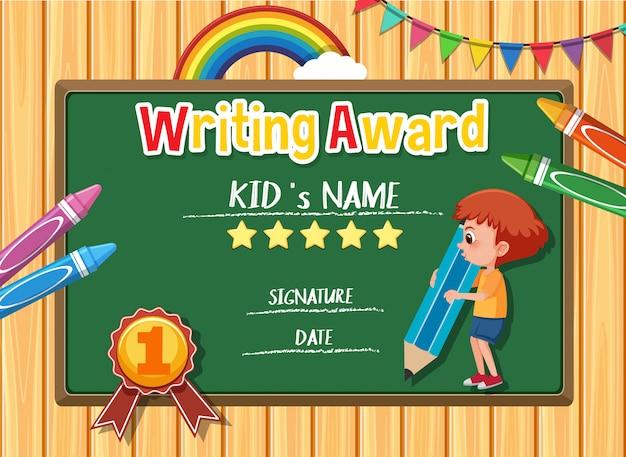 Modelo de certificado para escrever prêmio com menino escrevendo no fundo Vetor Premium