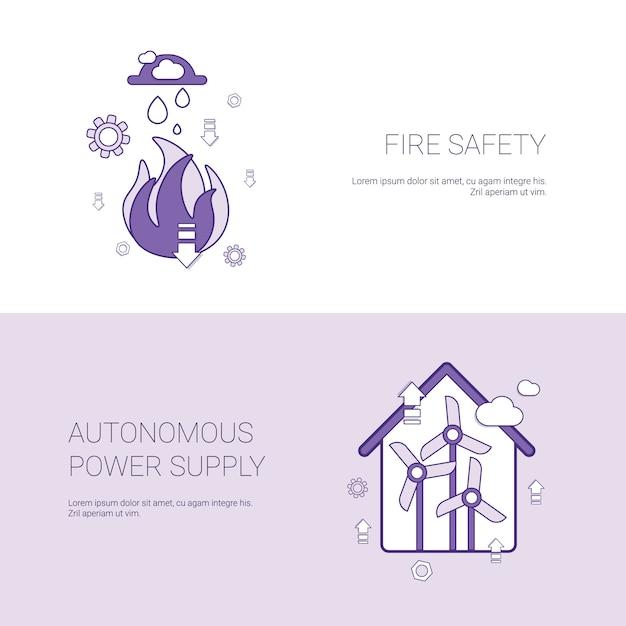 Modelo de conceito de segurança contra incêndios e fonte de alimentação autônoma Vetor Premium
