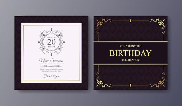Modelo de convite de aniversário roxo elegante Vetor Premium