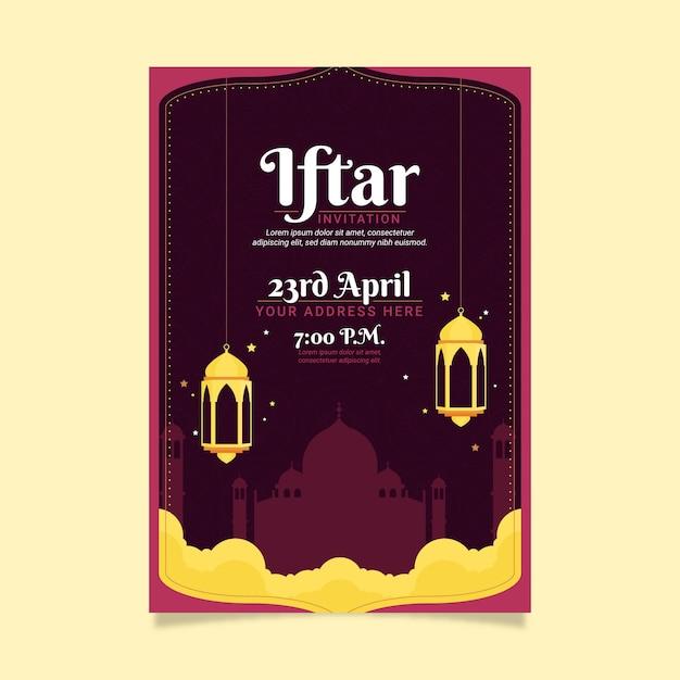 Modelo de convite iftar plana Vetor grátis