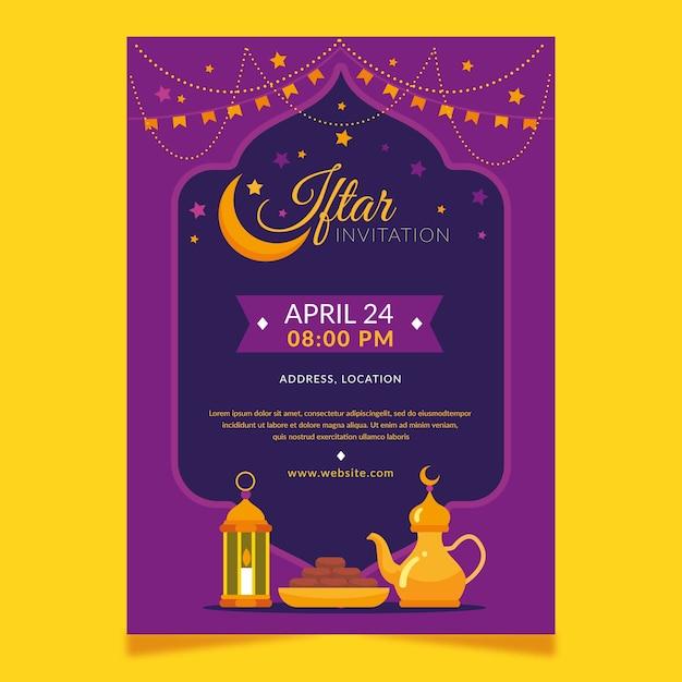 Modelo de convite iftar plana Vetor Premium
