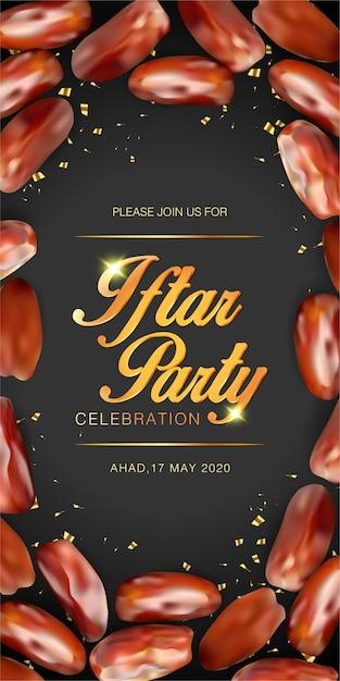 Modelo de convite para festa iftar. festival islâmico eid mubarak Vetor Premium