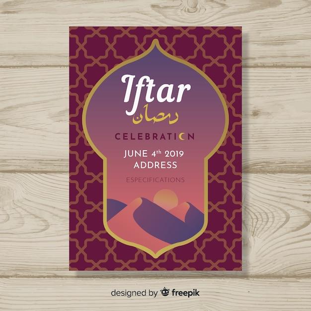 Modelo de convite plana iftar Vetor grátis