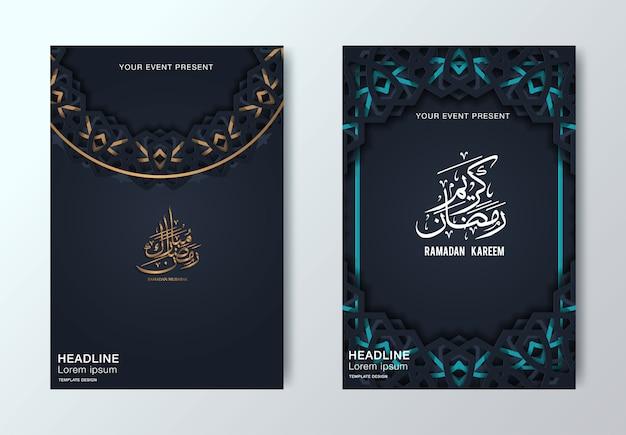 Modelo de design bonito islâmico de ramadan kareem Vetor Premium