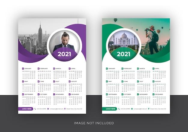 Modelo de design de calendário de parede elegante de página única com gradiente de cor Vetor Premium