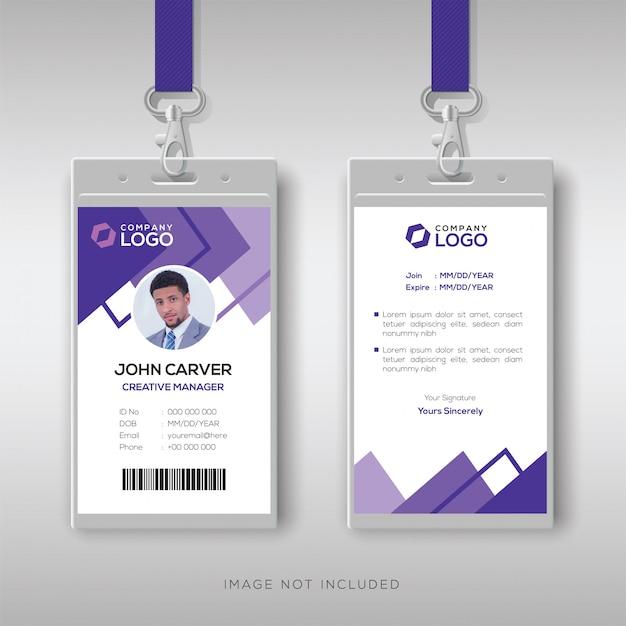 Modelo de design de cartão de identificação abstrato roxo Vetor Premium