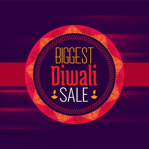 Modelo de design de cartaz de venda diwali em estilo étnico Vetor grátis