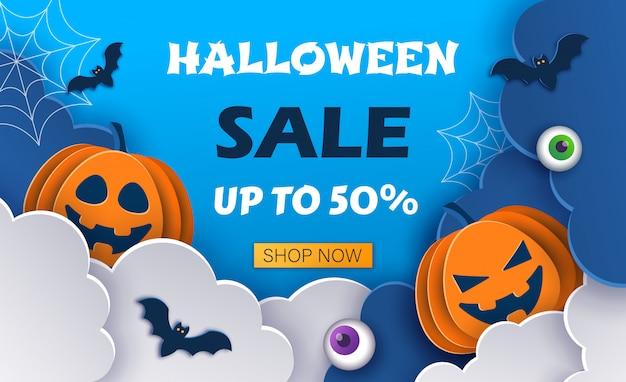 Modelo de design de oferta de halloween. venda fundo de dia das bruxas. ilustração do estilo dos desenhos animados Vetor Premium
