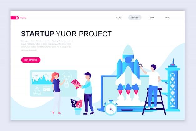 Modelo de design de página web plana moderna do projeto de inicialização Vetor Premium
