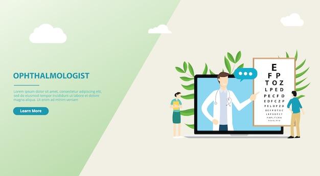 Modelo de design de site de consulta oftalmologista Vetor Premium