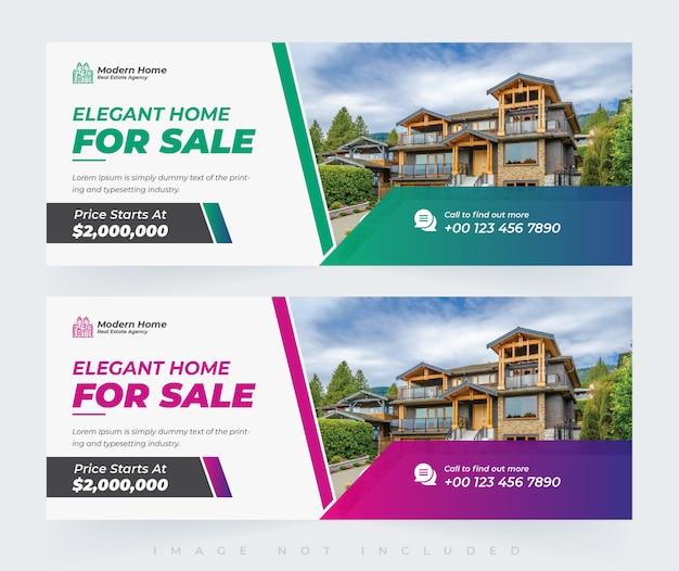 Modelo de design elegante banner imobiliário moderno para casa imóveis e banner Vetor Premium