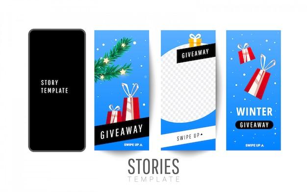 Modelo de doação de história com caixas de presente, árvores de natal para histórias de redes sociais Vetor Premium