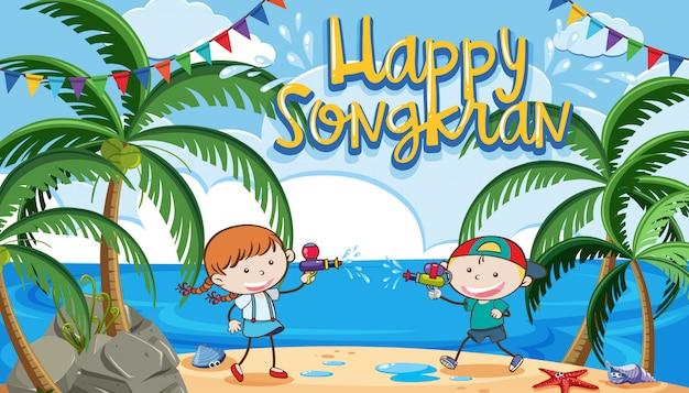 Modelo de feliz songkran com crianças jogando pistola de água Vetor Premium