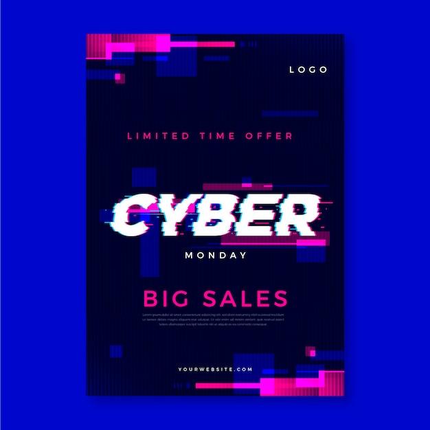 Modelo de folheto de cyber segunda-feira de glitch Vetor grátis