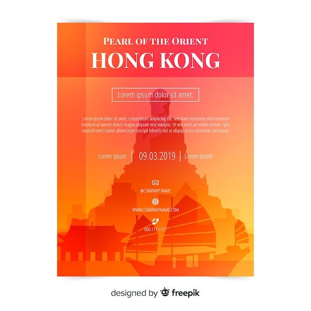 Modelo de folheto de hong kong Vetor grátis