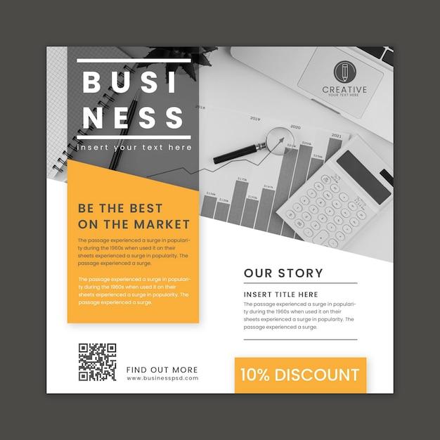 Modelo de folheto de negócios em geral Vetor grátis