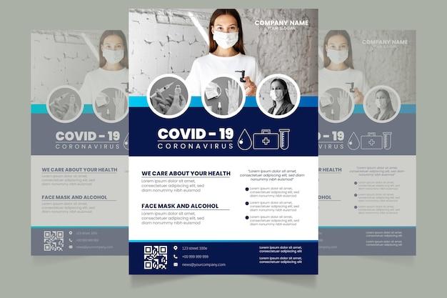 Modelo de folheto de produtos médicos de coronavírus de design plano com foto Vetor grátis