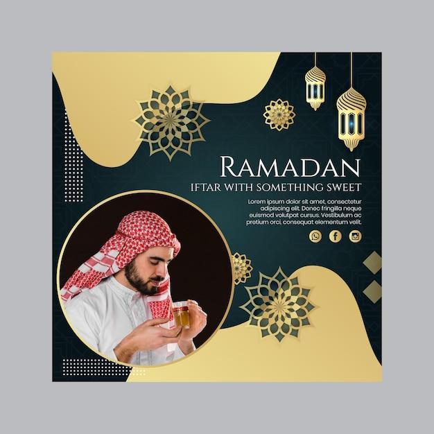 Modelo de folheto de ramadã Vetor Premium