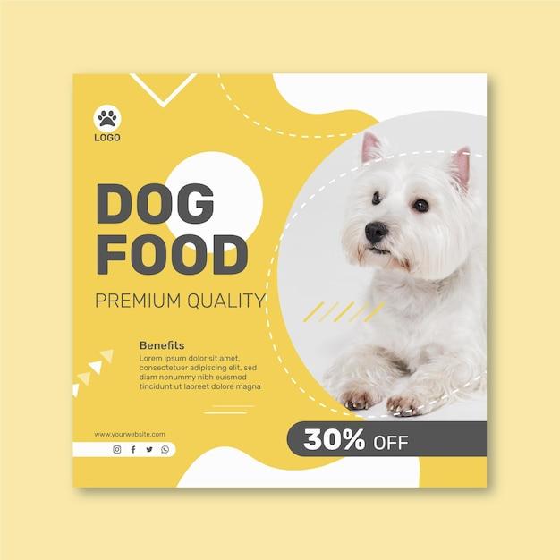 Modelo de folheto quadrado para comida animal com cachorro Vetor Premium