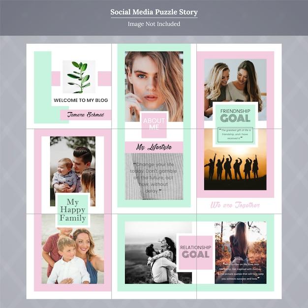 Modelo de história de quebra-cabeça de mídia social de moda Vetor Premium