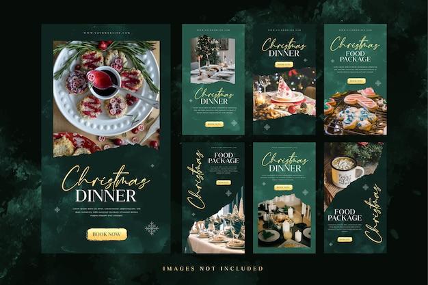 Modelo de história do instagram do jantar de comida de natal para publicidade em mídia social Vetor Premium
