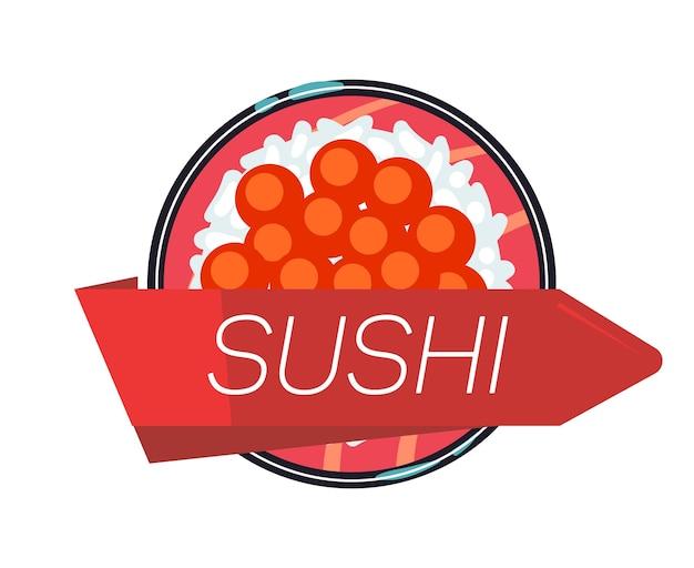 Modelo de ilustração de vetor de menu de sushi japonês Vetor Premium