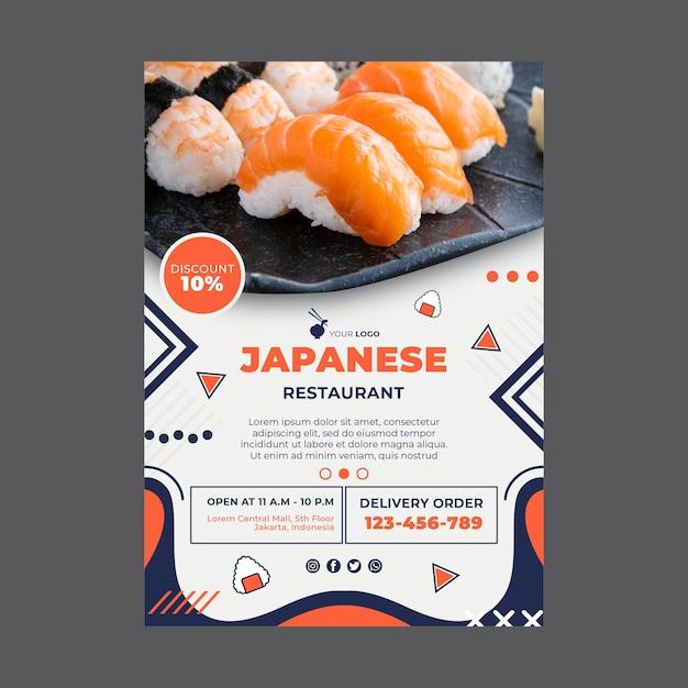 Modelo de impressão de pôster de restaurante japonês Vetor grátis