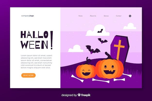 Modelo de página de aterrissagem de halloween de design plano Vetor grátis