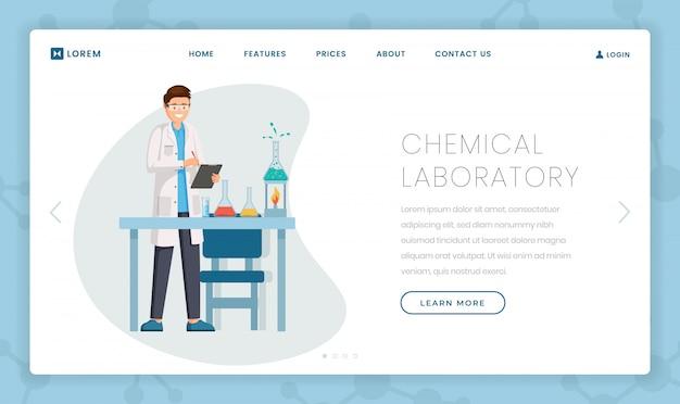 Modelo de página de aterrissagem plana de laboratório químico Vetor Premium
