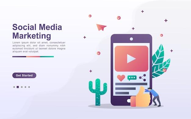 Modelo de página de destino de marketing de mídia social Vetor Premium